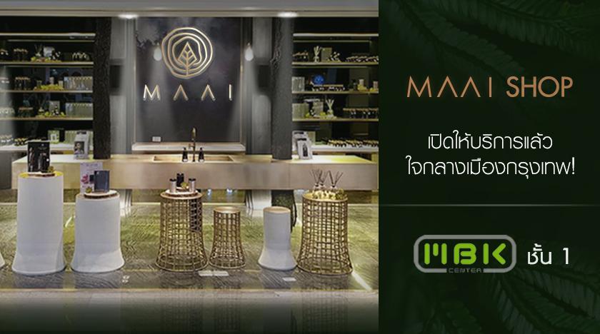 MAAI SHOP เปิดที่แรกแล้วใจกลางเมืองกรุงเทพ ที่ MBK