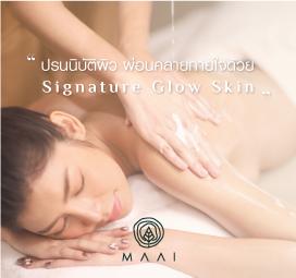 ปรนนิบัติผิว ผ่อนคลายกายใจด้วย Signature Glow Skin จาก MAAI